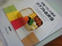 dinner101311 (3)