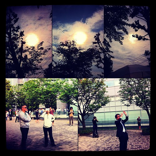 People trying to view the #annular #solar #eclipse