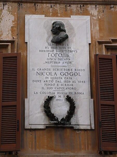 File:Maison de Gogol à Rome.jpg