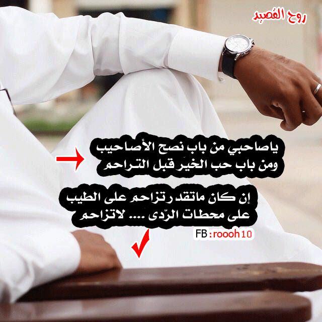 شعر غزل بدوي للحبيب تويتر Shaer Blog
