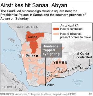 Map locates Aden, Yemen; 2c x 3 1/4 inches; 96.3 mm…
