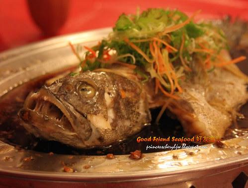 Good Friend Seafood Steam Grouper
