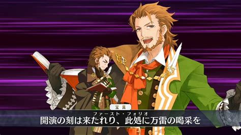 fategrand order caster william shakespeare noble phantasm