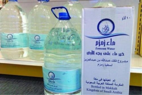 Isu air zam zam: Perlu jelaskan prosedur import