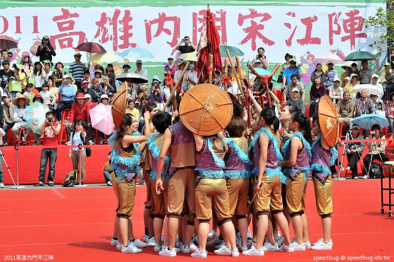 2011高雄內門宋江陣 (46).jpg