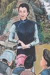 Santa Inés Tsao Kouying