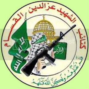 hamas logo Pictures, Images and Photos