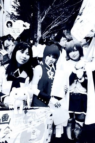 「早稲田祭2011」 Manga Research Club people