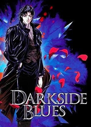 Darkside Blues [Película] [HD] [Sub Español] [MEGA]