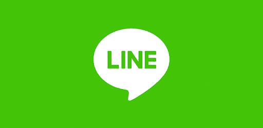 LINE for Windows 5.19.0.2020 [Mensajería gratuita] [Español] [MG+]