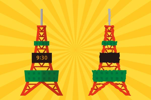 さっぽろテレビ塔のフリー素材 街建物系イラスト専門サイトtown