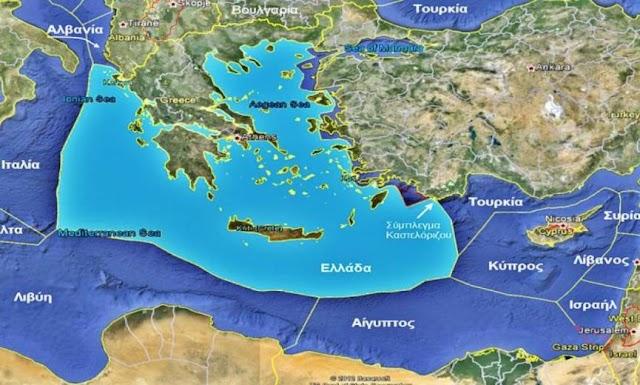 Η περίπτωση της ΑΟΖ με Κύπρο