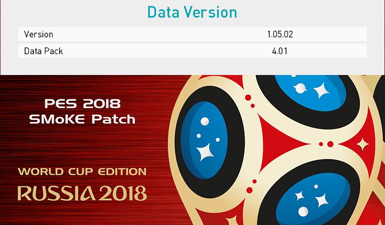 SmokePatch: PES 2018 update X23