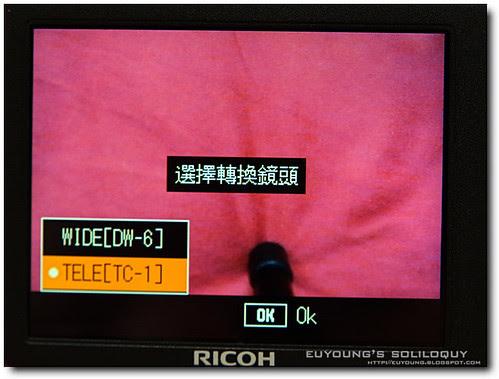 GX200_menu_29 (euyoung's soliloquy)