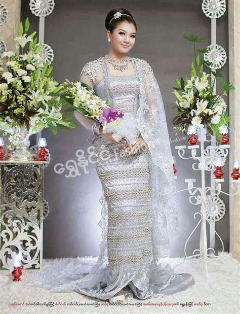 Myanmar Wedding Dress   Myanmar Wedding Dress   Asian