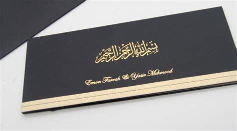 Muslim wedding cards, Islamic wedding invitations, Cardwala UK