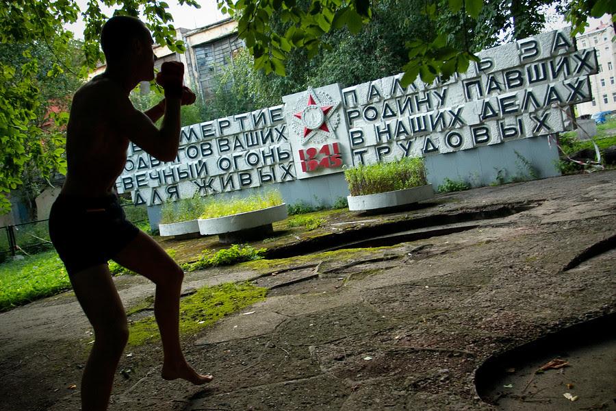 "Открытый чемпионат по уличным боям ""STRELKA 2"""