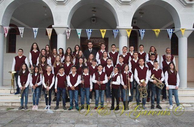 Θεσπρωτία: Η Φιλαρμονική Λεχαινών συμμετέχει στους εορτασμούς των 90 χρόνων της Φιλαρμονικής Φιλιατών