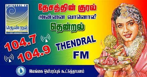 SLBC Tamil Banner   Quick Designs