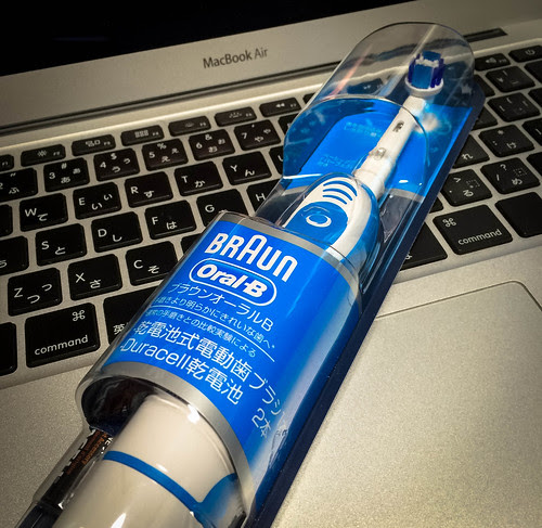 BRAUN Oral-B by cinz