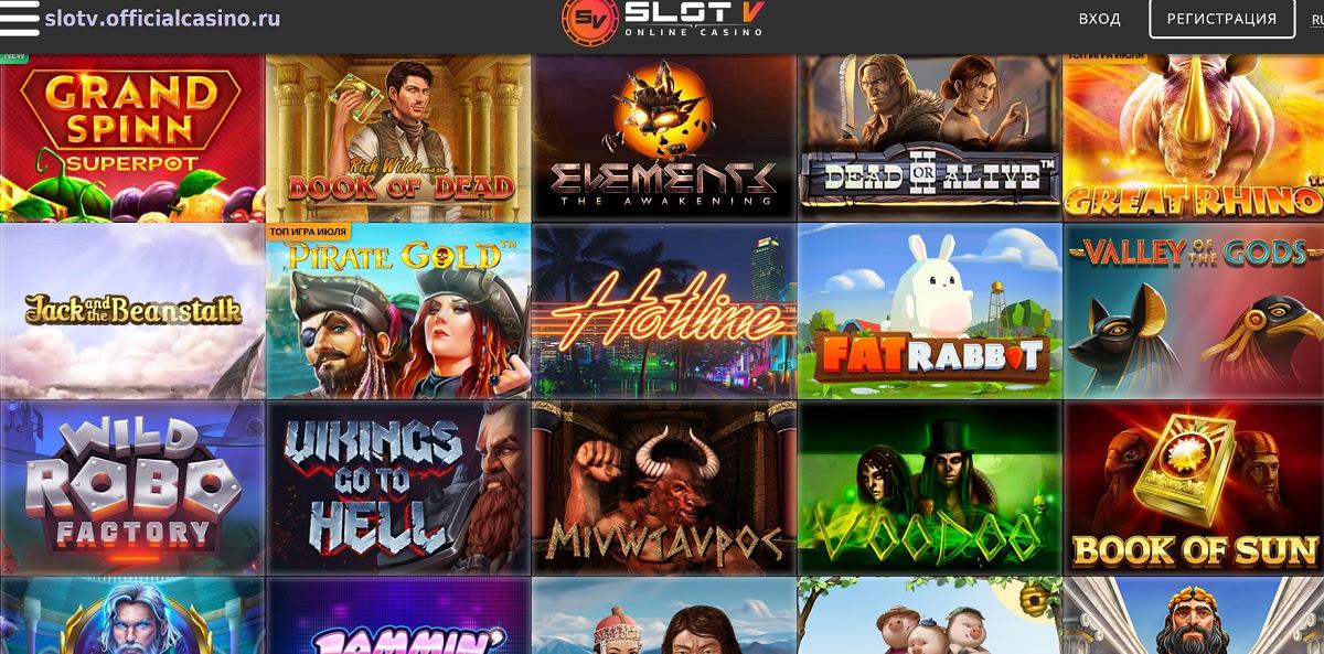 Слот в казино онлайн официальное зеркало slot v online com