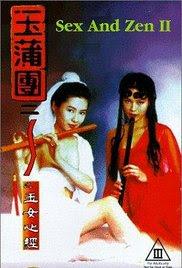 Sex and Zen II 1996 Watch Online