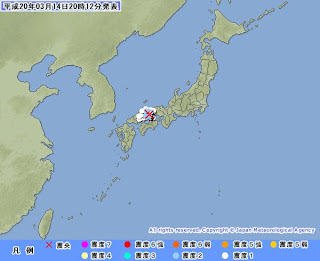 CLICK for Japan Meteorological Agency !