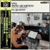 SMETANA QUARTET - smetana; two string quartets