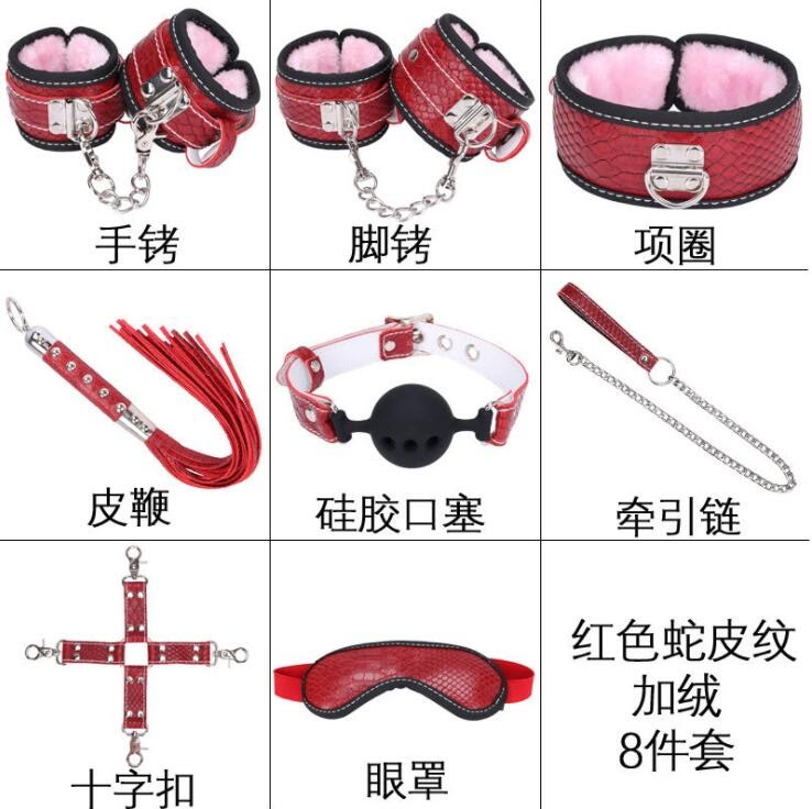 TOP !!  7 Piece Set Adult Games Hot Erotic Toys for Sex Couple Slave Open Mouth Gag Bdsm Collar Fetish Mask