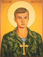 Νεομάρτυρας Ευγένιος Ραντιόνωφ
