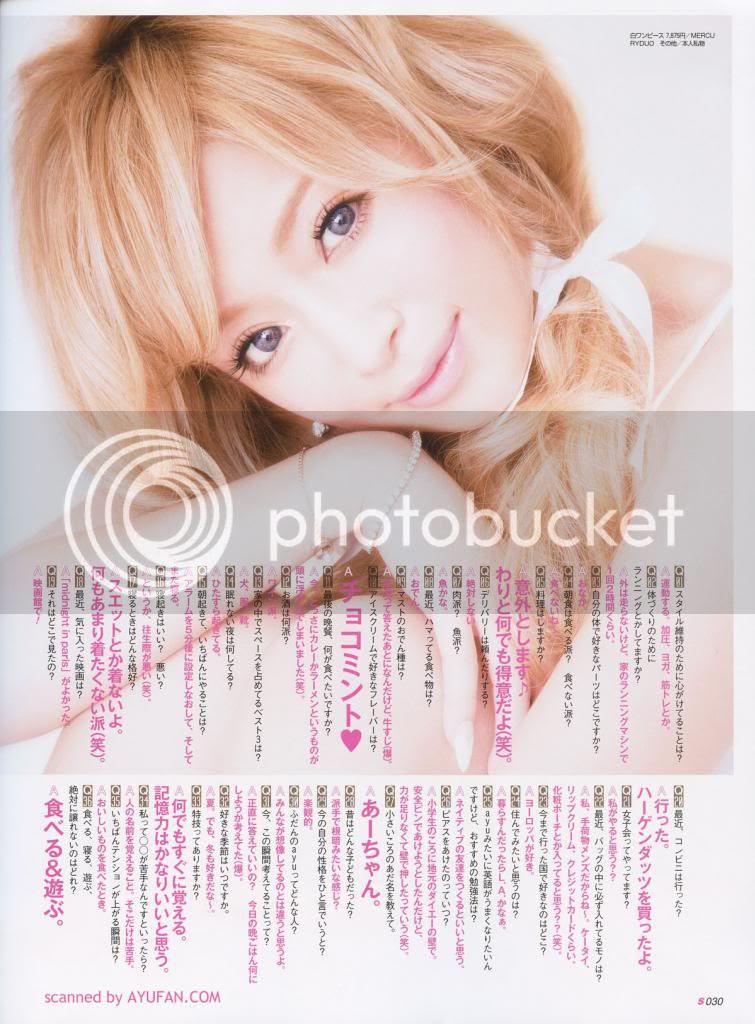 photo scawaii130303_zps58512368.jpg