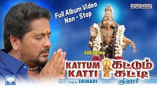 Pallikattu Sabarimalaikku Mp3 Song Download Isaimini
