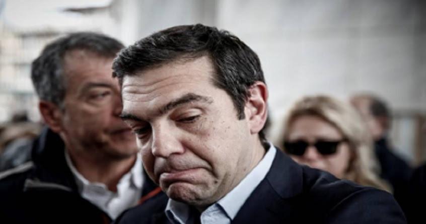 Αποτέλεσμα εικόνας για να φύγει ο ΣΥΡΙΖΑ