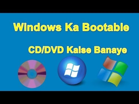 Windows Bootable CD / DVD Disk Kaise Banaye