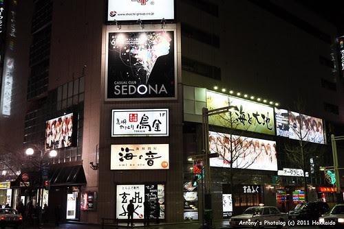 札幌-42