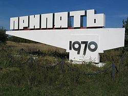 250px-Pripyat-_the_city_limit_sign.JPG