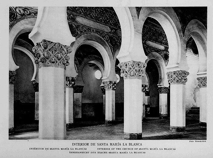 Sinagoga de Santa María la Blanca a comienzos del siglo XX. Foto Wunderlich