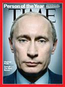 Vladimir_putin_time_cover