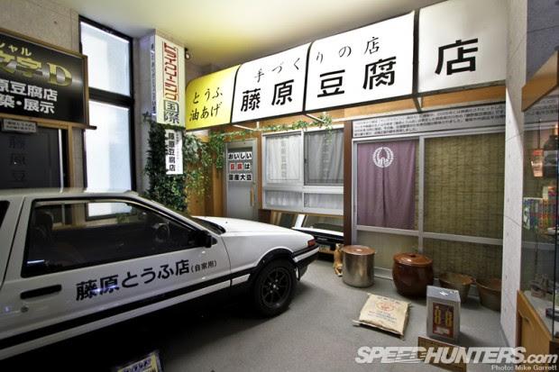 Yokota-Museum-7878-copy
