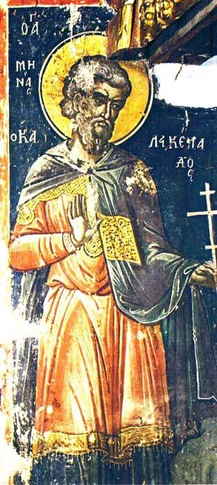 ST. MENAS Calliceladus