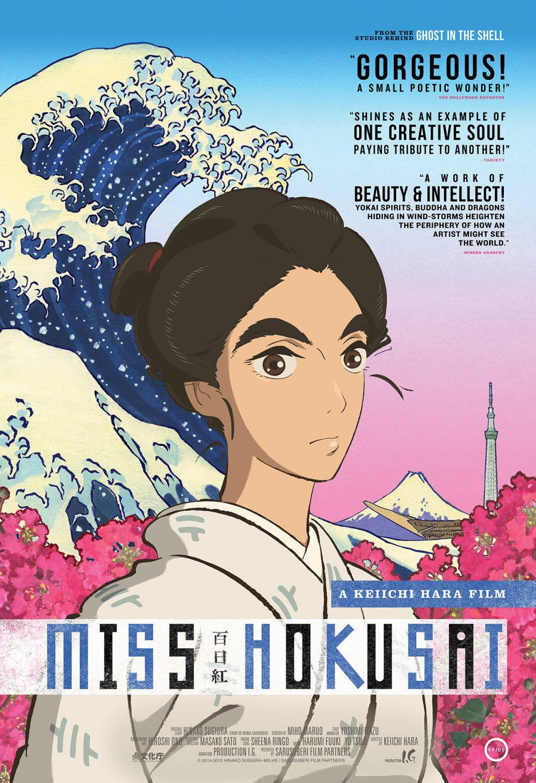 Poster: Miss Hokusai