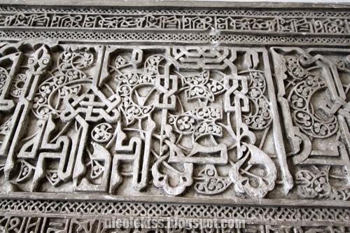 arabic carvings