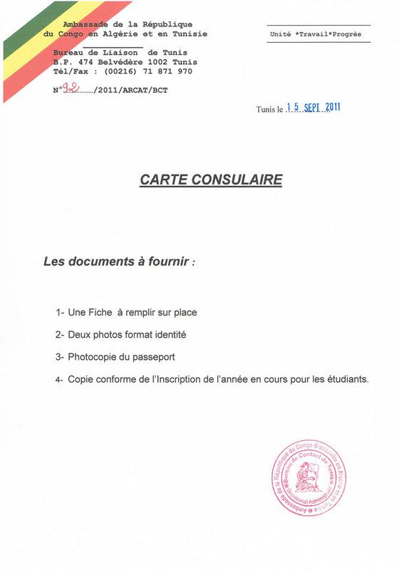 Administration Consulat De La République Du Congo En Tunisie