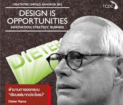 Creativities Unfold 2012