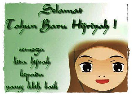gambar  animasi dp bbm selamat   islam