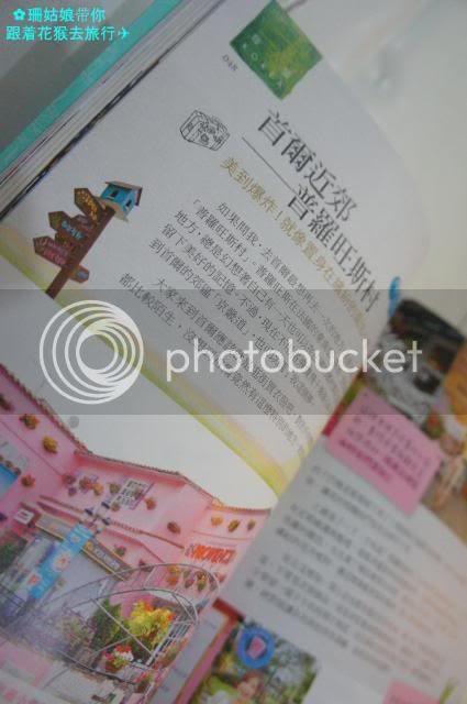 photo 9_zps9e20ba3e.jpg