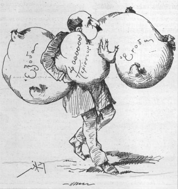 1898: Η επιβολή του διεθνούς οικονομικού ελέγχου στην Ελλάδα