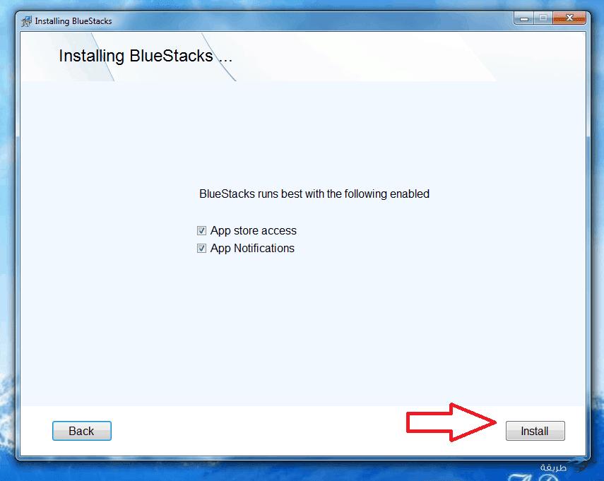تشغيل تطبيقات الهاتف على الكمبيوتر