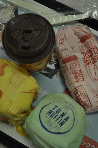 mc breakfast