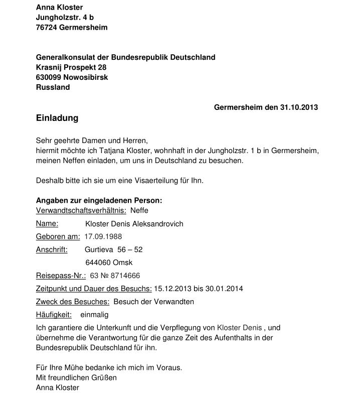 Картинки по запросу образец частного приглашения в германию